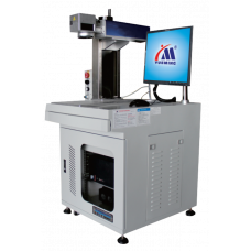 MF20 E-A Fiber Laser Marking Machine -20Watts